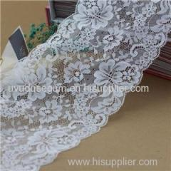 nylon white lace trim satin leavers guipure Jacquard lace trim ribbon (J1037)