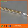 Halogen single tube infrared emitter