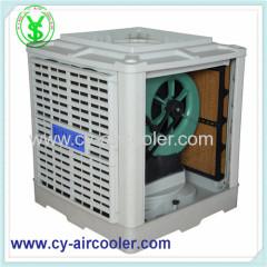 evaporative air cooler centrifugal air cooler