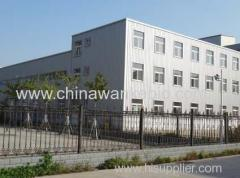 Wanke Biological Medicine Co., Ltd