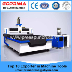 China 1530 power stainless steel fiber laser machine for metal