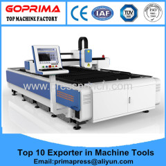 China prima economic price and power stainless steel for sale with fiber laser machine
