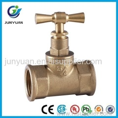 High Performance Brass Stop Valve