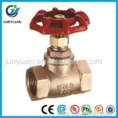 Bronze Stop Valve With Cast Iron Handle