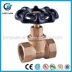 CSA Approved Bronze Stop Valve