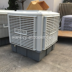 Down discharge PP material air cooler covering