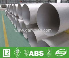 Round welded stainless steel pipe