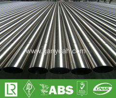 Stainless steel bright annealed tube welding