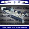 Rigid hull inflatable boat-RIB520A