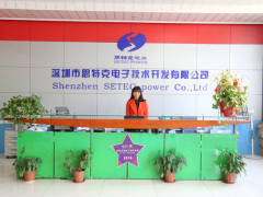 ShenZhen SETEC Power Co.,Ltd