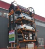 PCS vertical rotary mechanical parking system