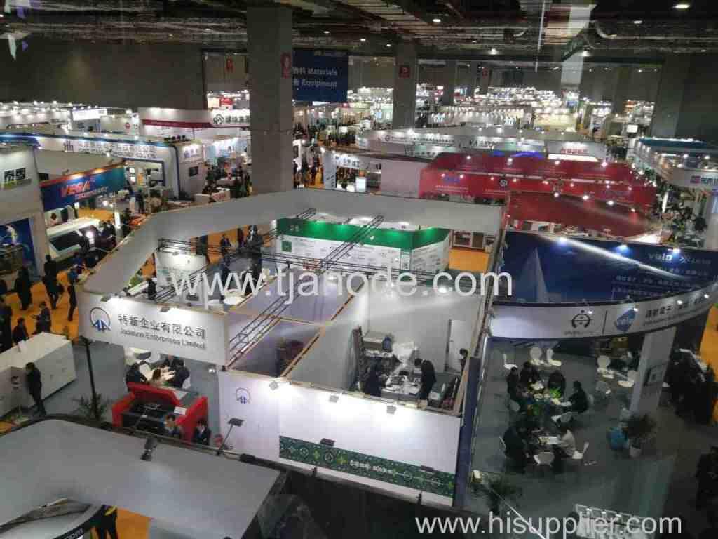 China International PCB & Assembly Show