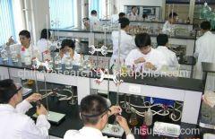 fu bai na Pharmaceutical Chemical Reagent Co., Ltd.