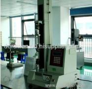 YZ Pharm Technology Co.,Ltd