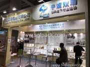 The 46th China International Beauty Expo in Canton