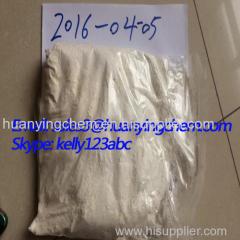 Buy NM-2-AI China Origin