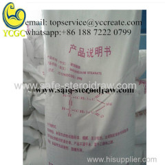 Octadecanoic acid Medical Supplements Magnesium Stearate