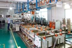 Magnetic Products (Ningbo) Co.,Ltd.