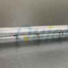 Shortwave quartz tube infrared emitter