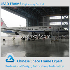 Arch space frame prefabricated hangar for airplane shed