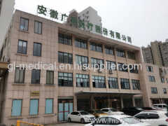 Hefei Yirentang Medical Co.,Ltd.
