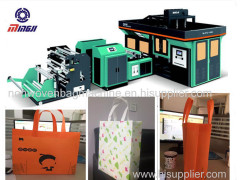 Full Automatic Non woven Tridimentional box bag making machine
