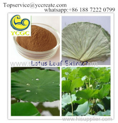 Reduce Blood Fat 475-83-2 Lotus leaf Nuciferin