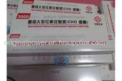 Peptide Epo-Erythropoetin Powder Epo 15000iu