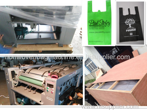 two color PP non-woven fabric printing machine