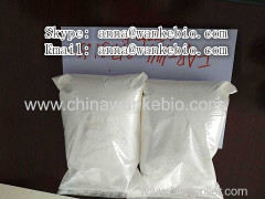 wankebio Pharmaceutical intermediates factory supplier