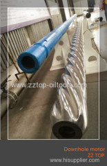 Oilfield downhole motor 7LZ203-4