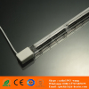 short wave heating lamps can be used in vertical orientation