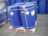 Didecildimetilamonio Clorid /Didecyl Dimethyl Ammonium Chloride 7173-51-5