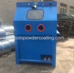 surface treatment dustless water sand blasting machine