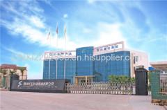 Sichuan Huayu Vehicle Leaf Spring Co.,Ltd