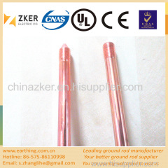 99% pure copper clad pointed and extend rod