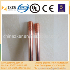 copper coated low carbon steel grounding rod