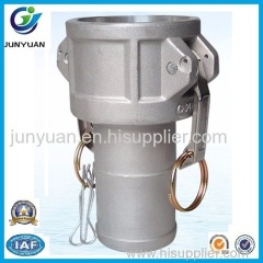 Aluminum Camlock Coupling Part C