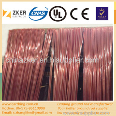 copper clad steel cylindrical rod