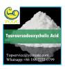 Tudca Tauroursodeoxycholic Acid 14605-22-2
