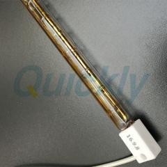SK15 QIR Heat Lamp