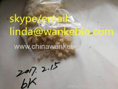 BK BK-EDBP bk-edbp BMK PMK 5fmdmb2201