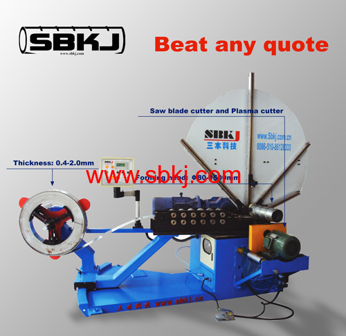 gas drainage pipe making machine