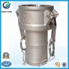 STAINLESS STEEL CAMLOCK COUPLING PART C