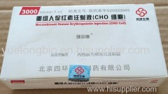 EPO Supplier or Injection CHO Cell