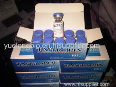 98.5% high purityTaitropin hgh 100iu 191aa hgh for increase muscle
