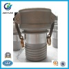 Stainless steel composite hose coupling