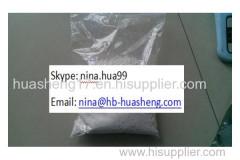 白色のパウダーcas 1185887-13-1 adb chminca