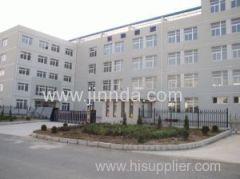 Jin Nuo Da Medicine Co.,Ltd