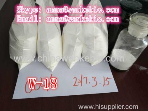 W-18 W-15 W-18 w-15 w-18 lowest price